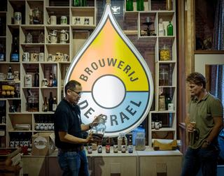 Brewery tour at Brouwerij de Prael in Amsterdam